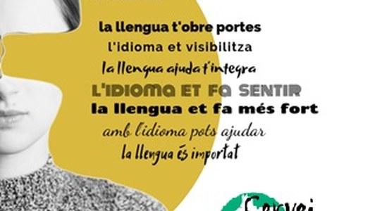 CURSOS DE CATALÀ ONLINE (ALFABETITZACIÓ I NIVELL BÀSIC)